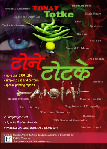 astro vision lifesign mini match making free download Make your future click with clickastrocom, pioneers in the field of vedic astrology we offer free and accurate horoscope, kundli, sun sign&moon sign predictions, marriage matching.